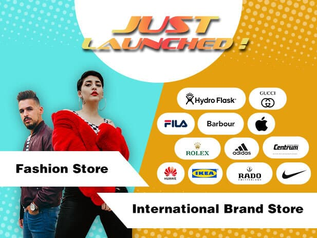Ubuy Launches 2 New Stores, The Fashion Store & The International Brands Store